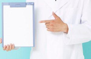 medical_certificate