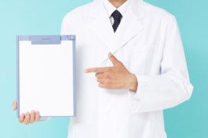 medical_certificate_282